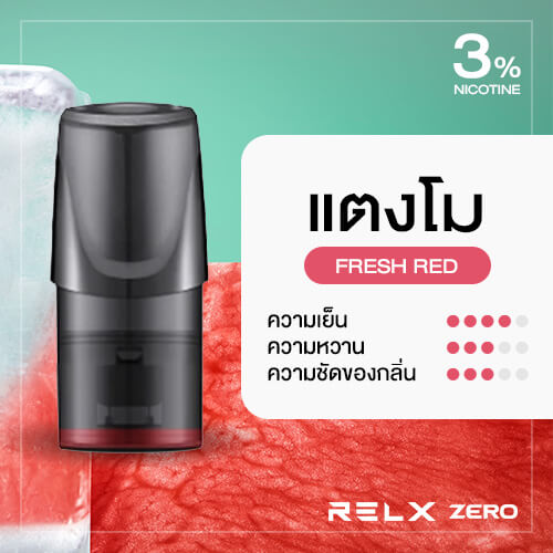 RELX Zero Classic Pod Flavor Fresh Red Watermelon